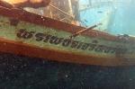 wooden wreck 008